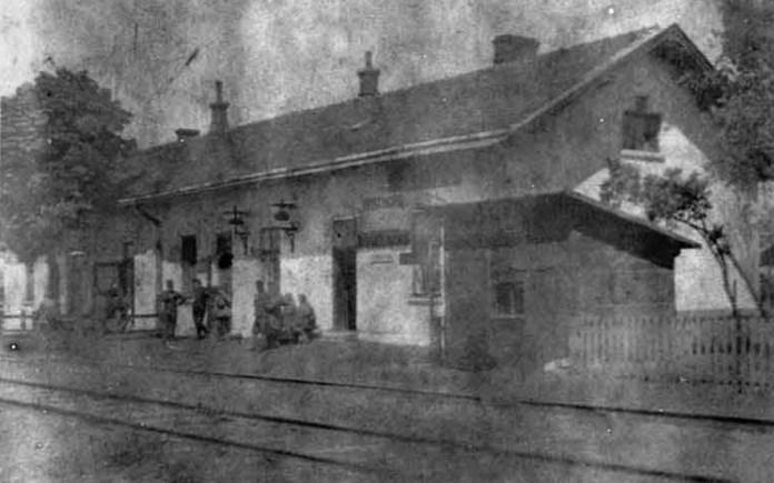 Станція у Кристинополі. Кінець ХІХ ст.