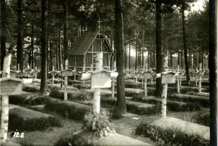 Кладовище на Володимирській