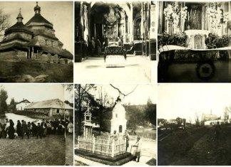 Храм села Коцурів на столітніх об'ємних зображеннях
