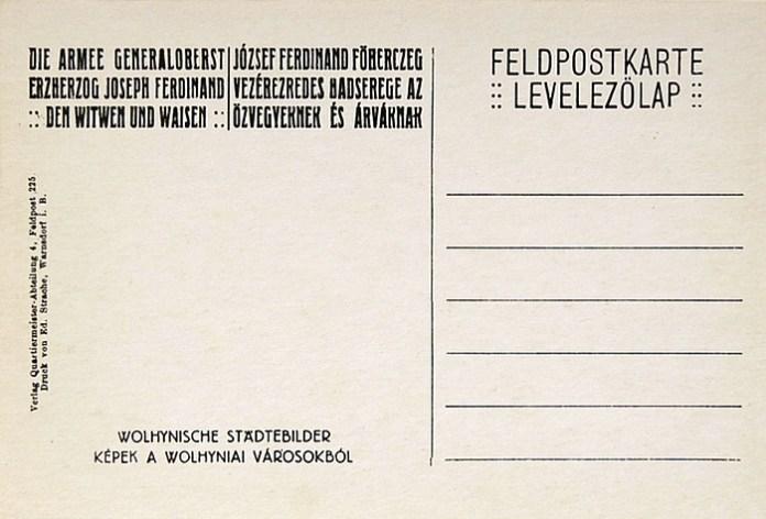Листівки з малюнків Леманна