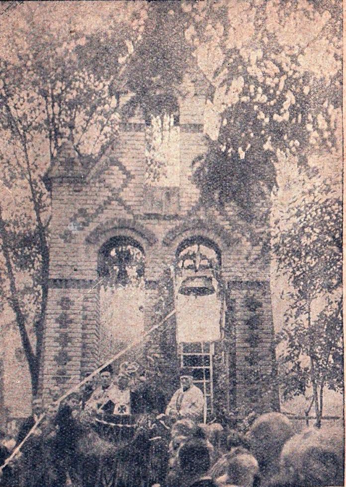 Посвячення дзвона і хрестів до церкви св. Андрія Первозванного на Клепарові, 1931 р.