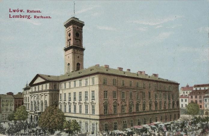 Зображення львівської ратуші на поштівці. Рік видання 1912.