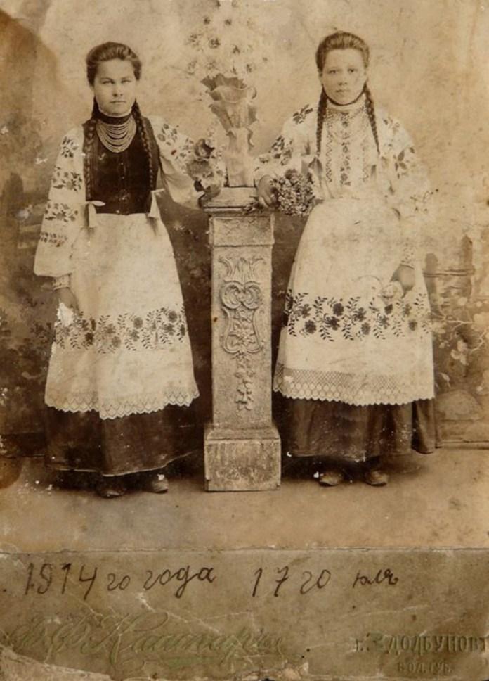 Здолбунів, фотоательє, 1914 рік