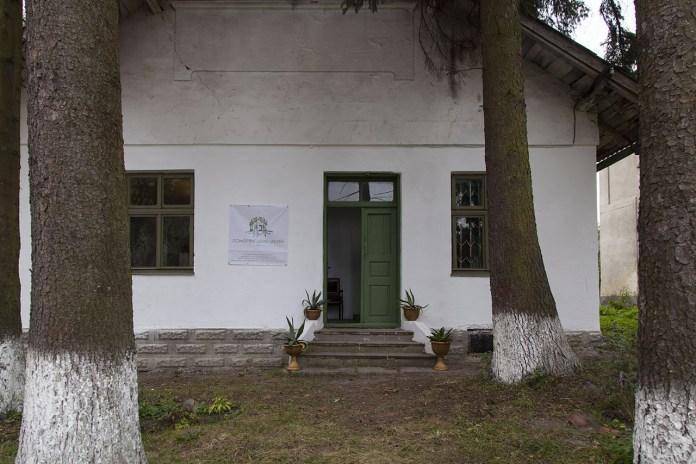 Музей в Поморянах