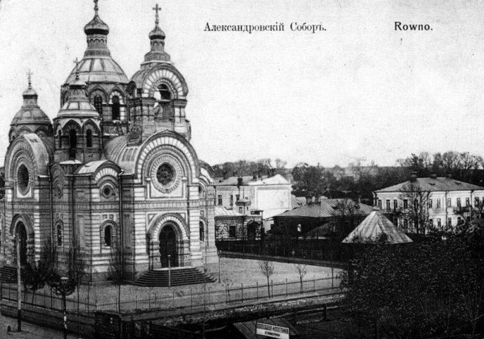 Спочатку собор називали Олександрівським