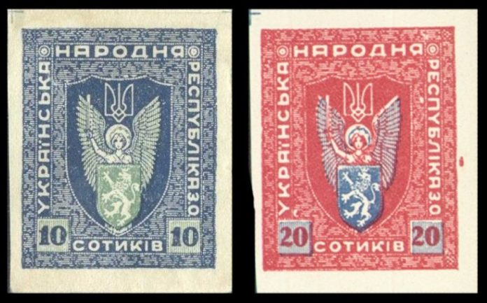 Марки ЗОУНР, перший випуск (1919)