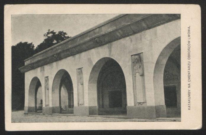 Катакомби на Польському військовому меморіалі у Львові, 1925