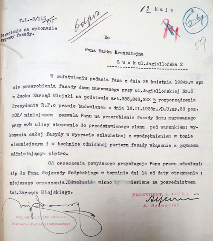 Дозвіл технічного відділу магістрату 12 травня (повтор написаного від руки дозволу 5 травня) 1934 року на перебудову фасаду будинку на Ягеллонській, 6 (тепер медколедж) Копія документу з ДАВО