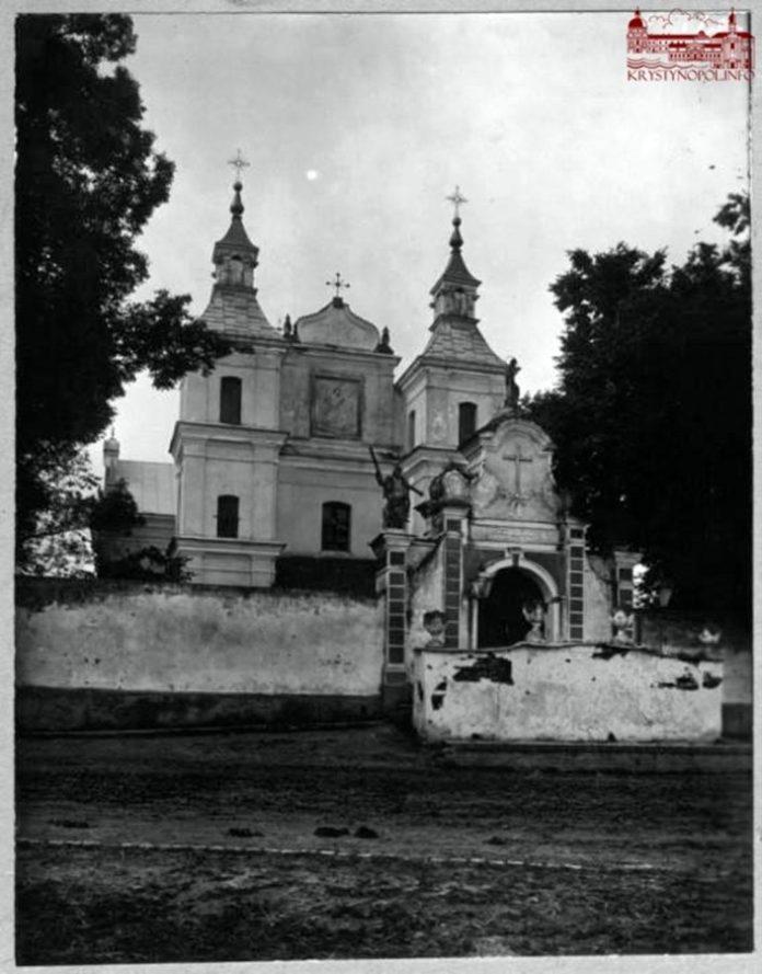 Костел св. Архангела Михаїла. 1912 р.