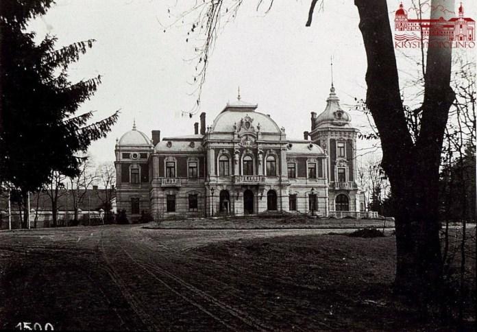 Палац Лянцкоронських у Тартакові. 1918 р.