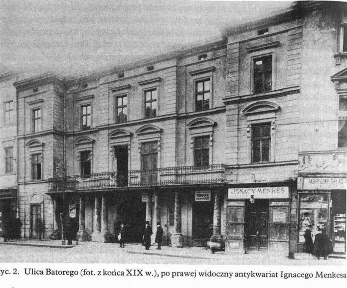 Антикваріат на сучасній вулиці князя Роман. Фото з http://www.lwow.com.pl/rocznik/92/batorego.html