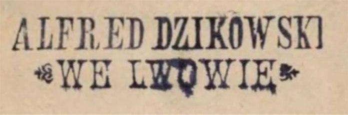 Екслібрис Альфреда Дзіковського