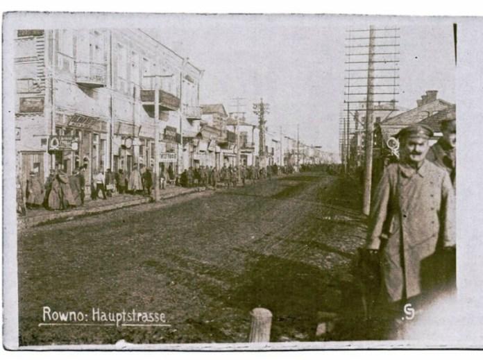 Вулиця Соборна в Рівному в районі сучасного органного залу (костелу), Перша світова війна