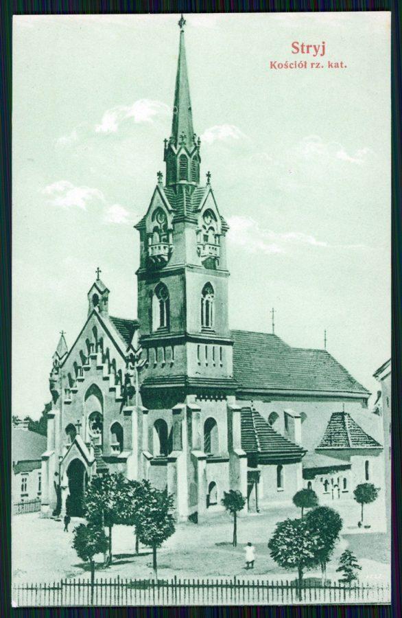 Костел в Стрию, 1908 р.