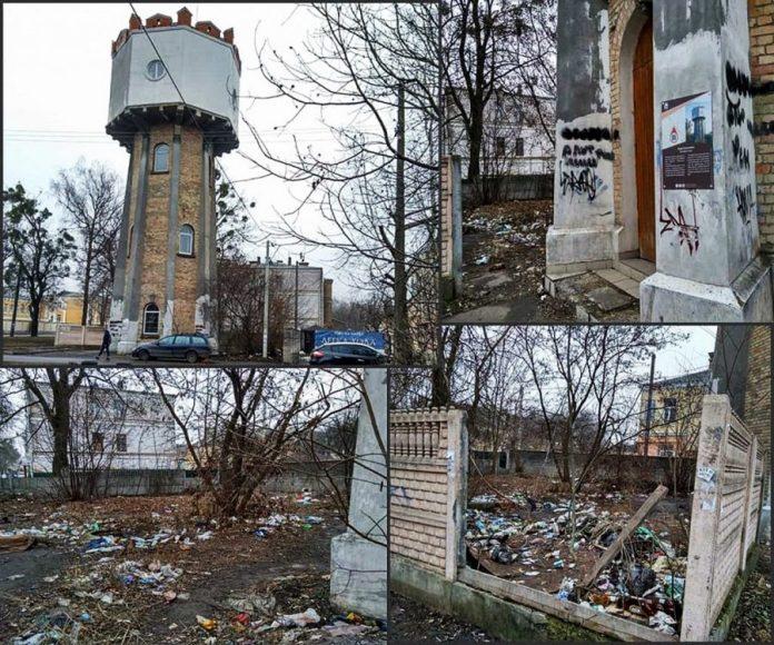 Старовинна водонапірна башта, на стіну якої навіть інформаційну табличку про її історичну цінність причепили. А мешканці довкола «оздобили» сміттям