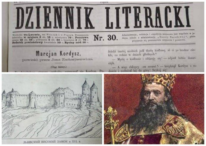"""Розмова про вічне, або як у Львові 150 років тому """"фальшували"""" історію"""