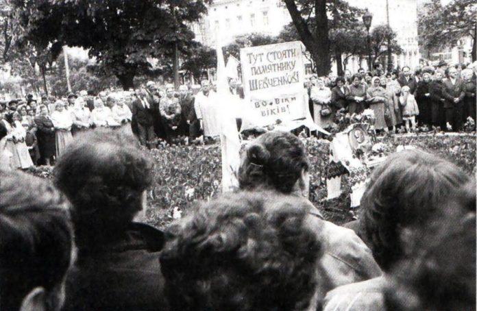 """Львівська """"Клюмба"""" у 1989 р."""
