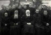 Ігумен Свято-Успенської Унівської Лаври о. Климентій Шептицький з монахами-студитами та богословами