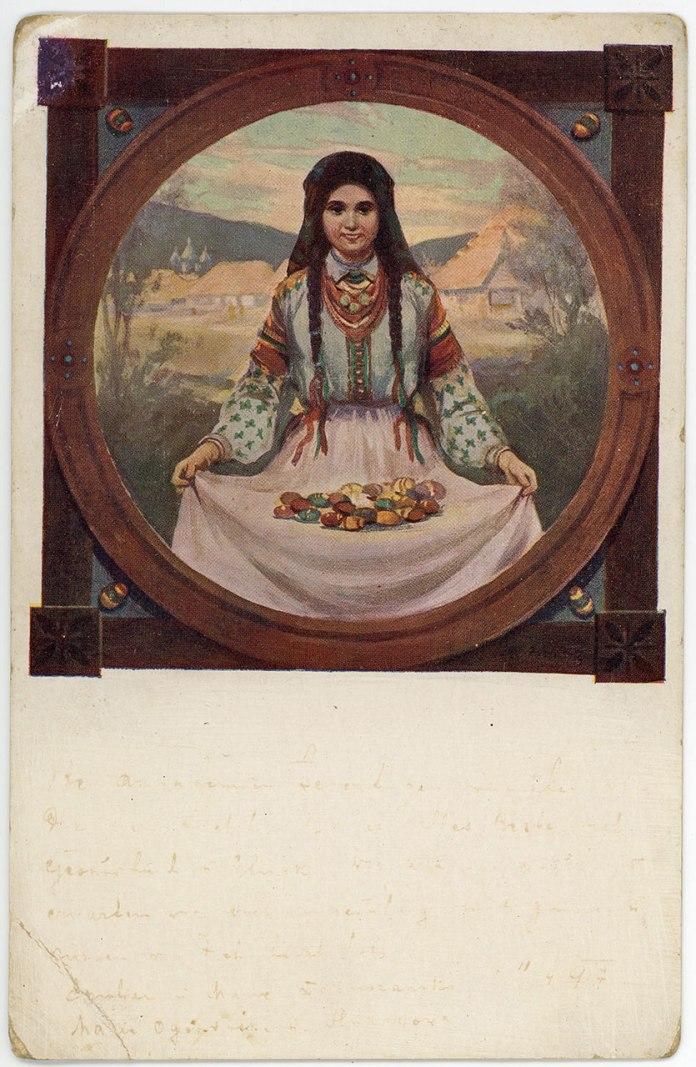 Великодня поштівка, видана у Львові в 1913 році. З колекції Романа Метельського