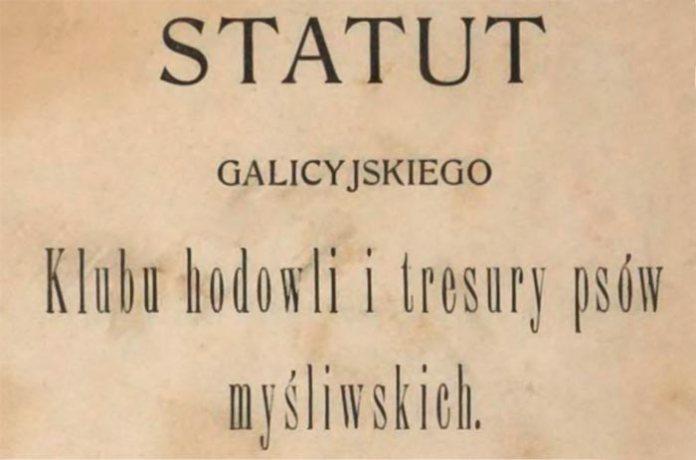 Статут Галицького клубу з догляду та дресури мисливських собак