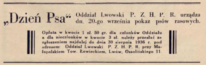 Оголошення Малопольського мисливського товариства про проведення 20 вересня 1936 року у Львові виставки собак «День собаки»