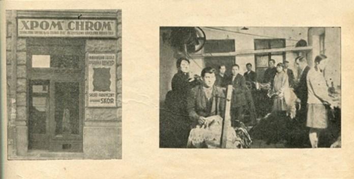 Промислово-торговельна спілка «Хром», 1930 р.