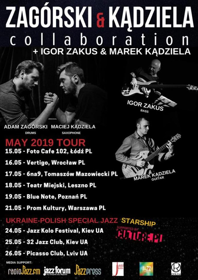 Афіша Ukraine-Polish Special Jazz Ensemble – Starship