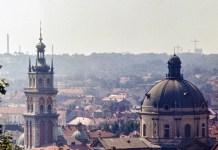 Панорама Львов, 1979 рік