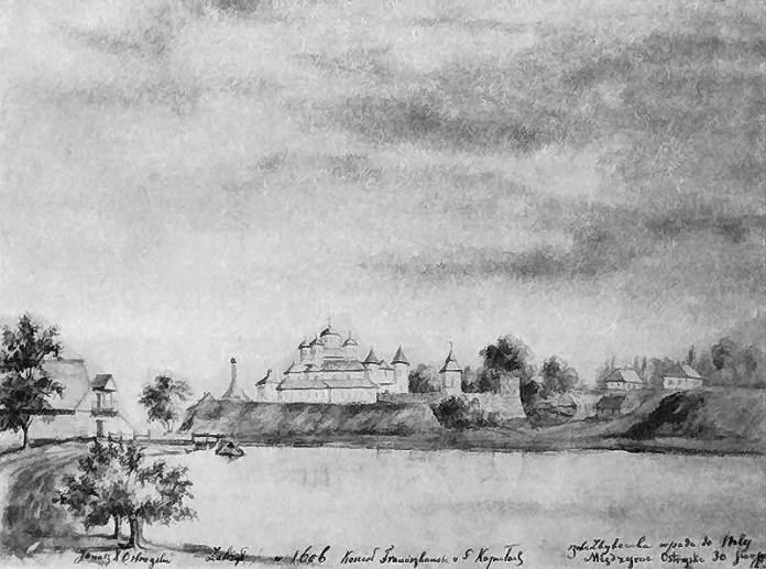 Межиріч Острозький, малюнок Наполеона Орди, кінець XIX ст. Мальовниче село Межиріч, що поблизу Острога, нині є одним із найвідоміших туристичних пунктів на Рівне