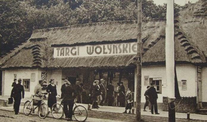Торги Волинські, головний вхід
