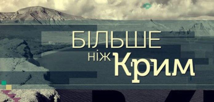 Фільми з проекту