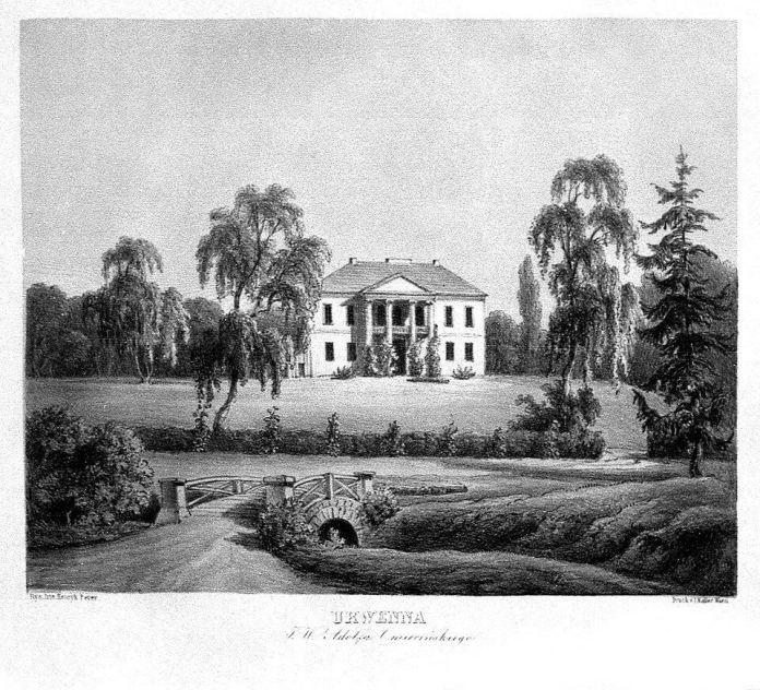 Палац в Урвенні, малюнок Генриха Пейєра