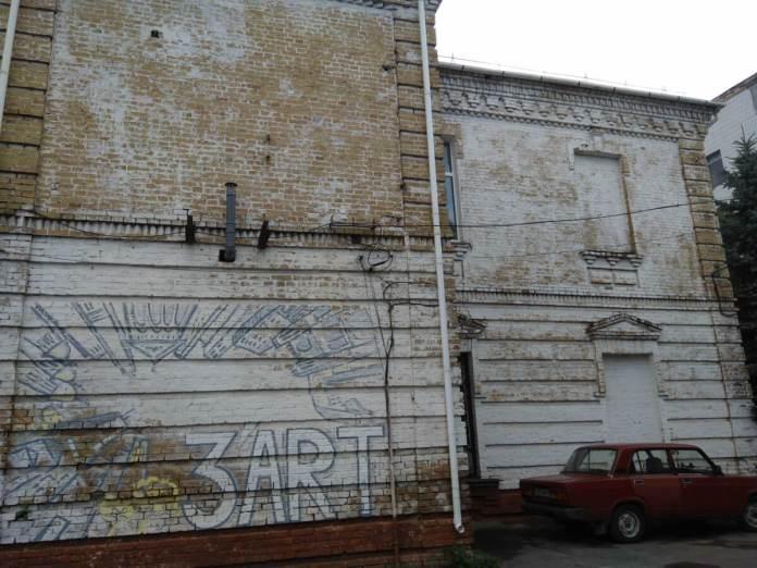 Будинок Прохорових. Сучасний вигляд
