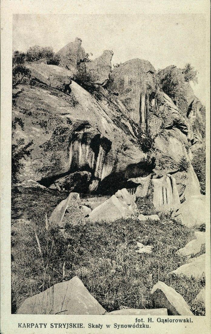 Верхнє Синьовидне, поштівка початку ХХ століття