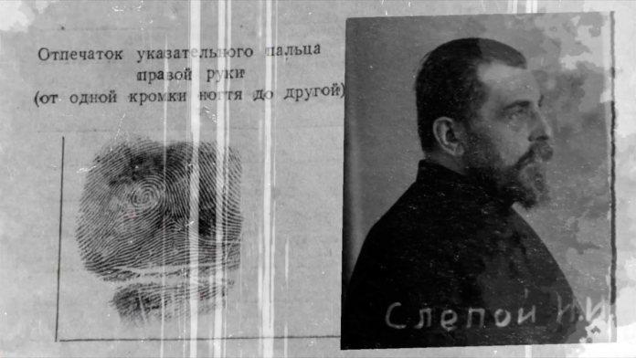 З кримінальної справи Митрополита Галицького та Архиєпископа Львівського Йосифа (Сліпого)