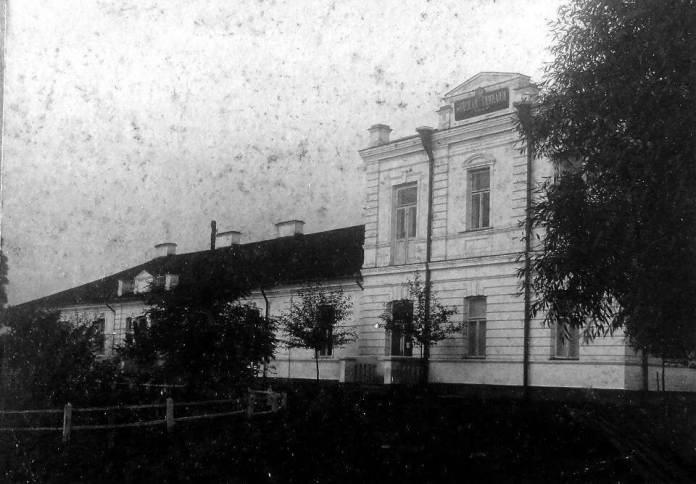 Гімназія ім. Костюшка