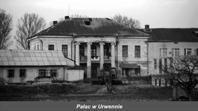 Колишній палац з добудовою, 1990-і роки