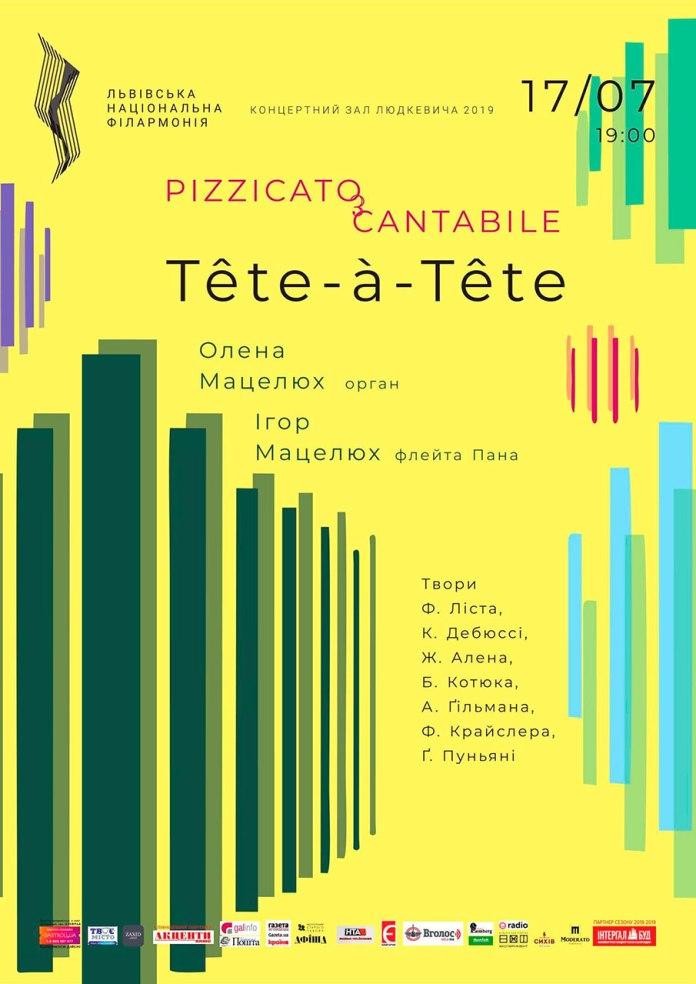 Афіша концерту «Tête-à-Tête»