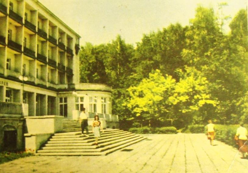 Моршин у 1960-1970-х роках