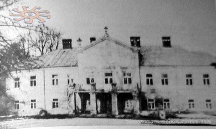 Палац в Гряді в 1930 р.