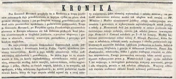«Gazeta Lwowska» № 197 за 30 серпня 1853 р.