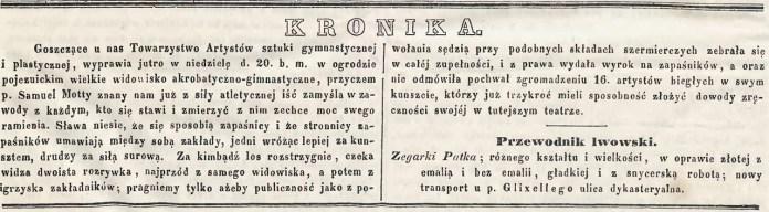 «Gazeta Lwowska» № 139 за 19 червня 1852 р.