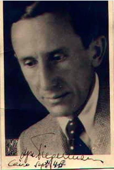 Ігнац Тігерман, педагог консерваторії в Каїрі