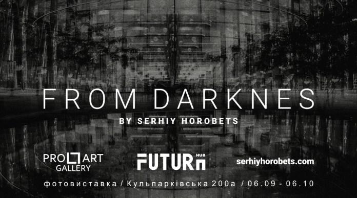 Виставки сучасної української фотографії «From darknes» відкриється у Львові