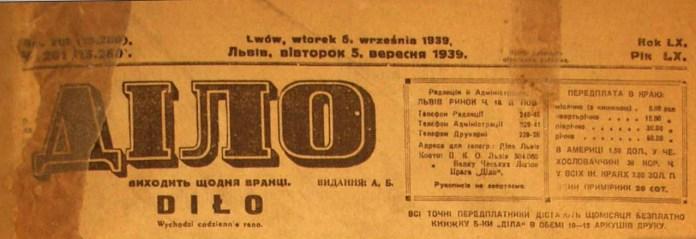 """Газета """"Діло"""" ч. 201 від 05 вересня 1939 р."""