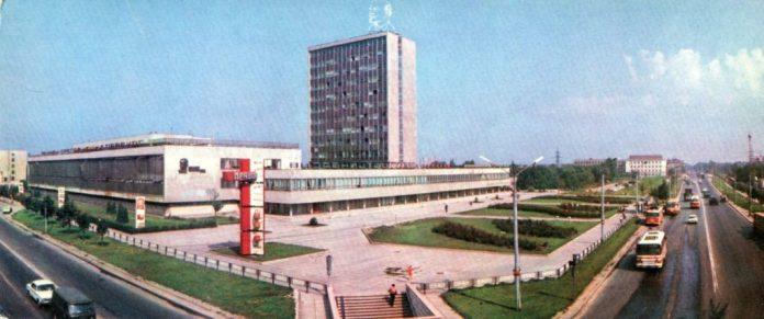 Видавництво Вільна Україна у Львові, 1985 рік.