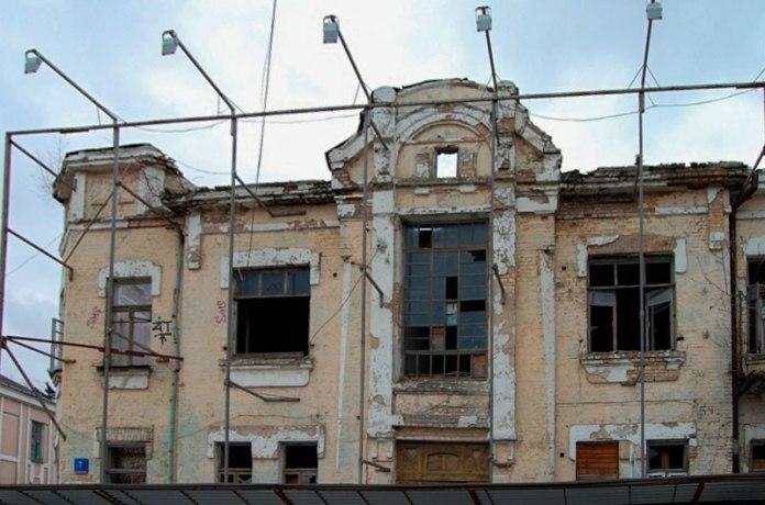 Будинок Груферманів в Луцьку