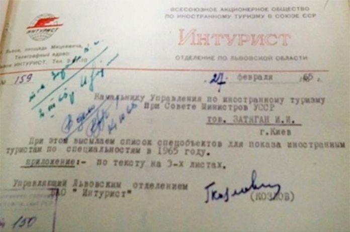 Лист Г. Козлова в республіканське Управління іноземного туризму щодо погодження туристичних об'єктів, 27 лютого 1965 року (ЦДАВО України)