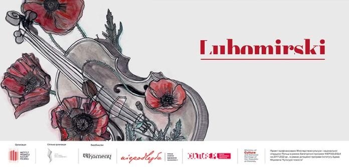 У Львівській національній філармонії прозвучить симфонія сучасного польського композитора і диригента