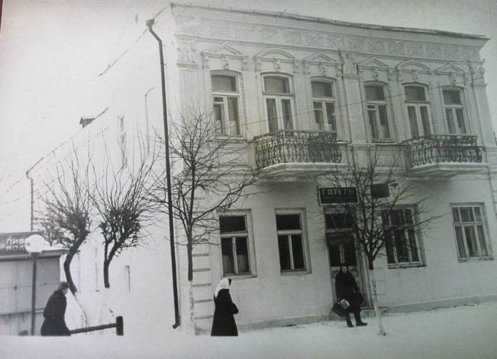 У колишньому приватному готелі – готель радянський